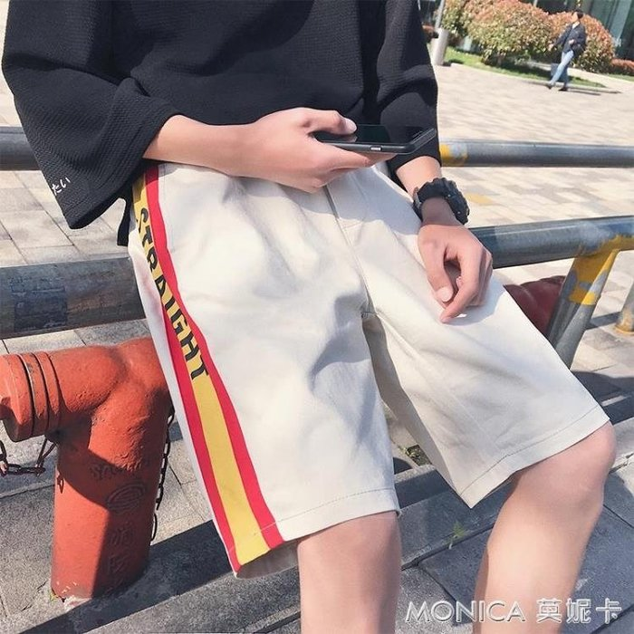 褲子男短褲寬鬆五分褲韓版潮流沙灘褲休閒褲工裝直筒褲男