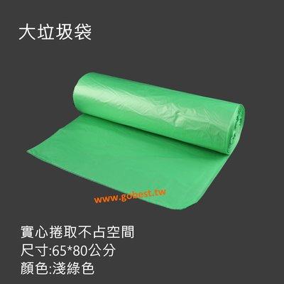 大垃圾袋(清潔袋,塑膠袋,民宿專用,浴室專用,飯店專用)