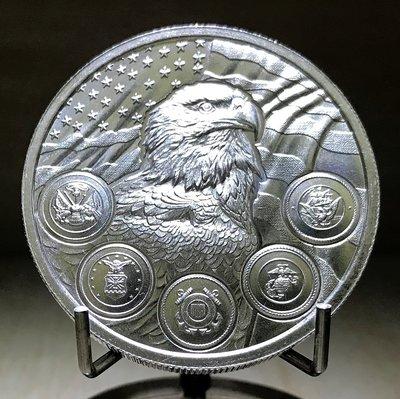 «自由銀» Armed Forces 高浮雕款-美國武裝部隊銀幣 (2 toz=62.2g)