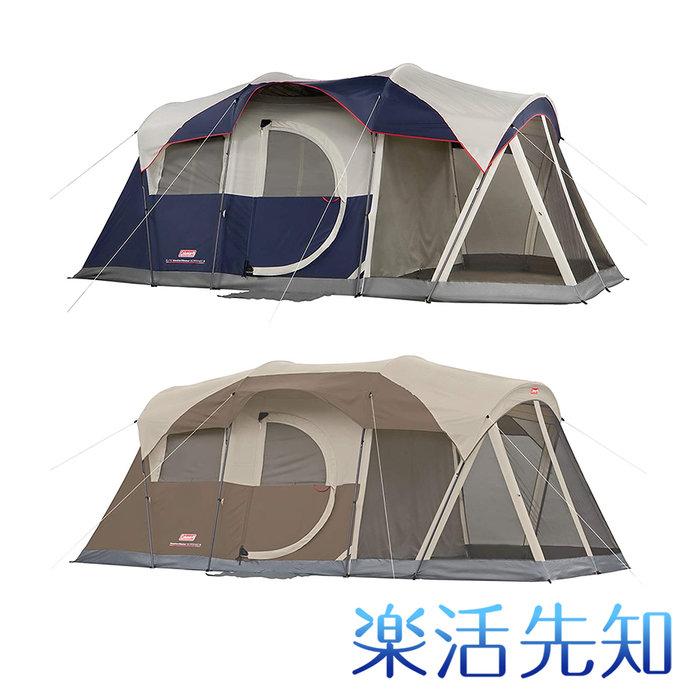 【樂活先知】『代購』 美國Coleman 露營 帳篷 六人帳  登山  野餐 戶外 藍/米色