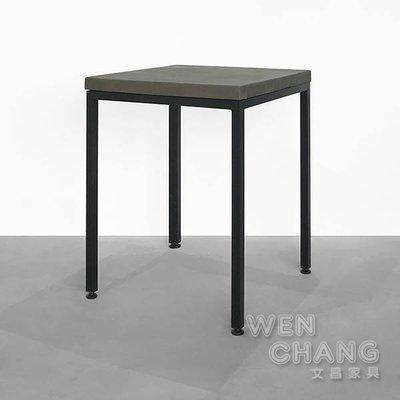 訂製品 水泥會議桌 方桌 餐桌 洽談桌 CU032-A *文昌家具*