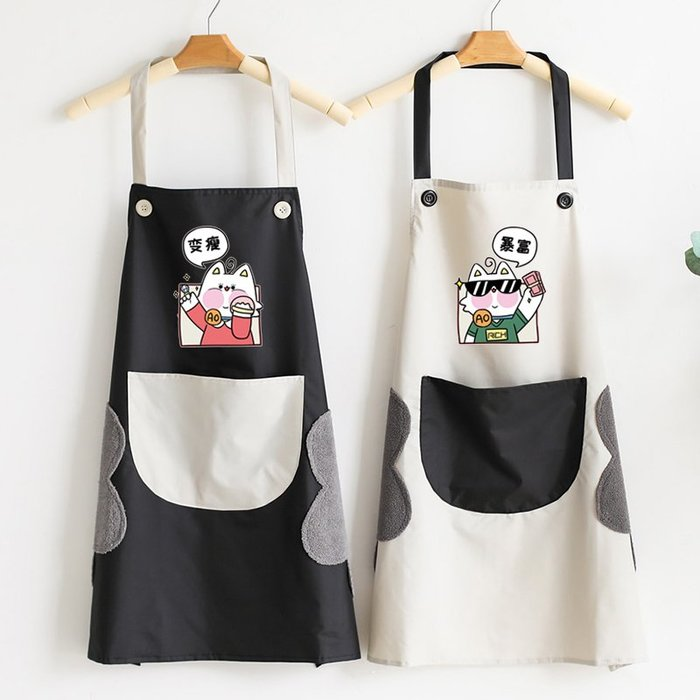 廚房日用 可批發圍裙家用廚房可擦手薄款防水防油男女做飯可愛日系韓版時尚工作服