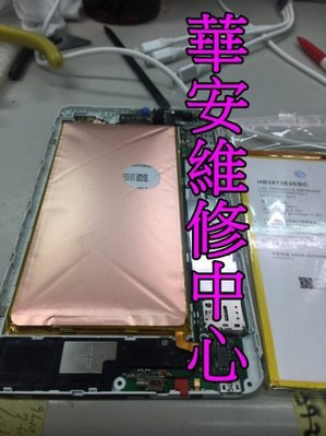 微軟 Surface Pro4 換電池 維修 原廠電池 耗電快 充不飽 不蓄電 電池膨脹 電池變形鼓包更換