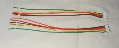 端子線 2.54-5P 長度15.5公分
