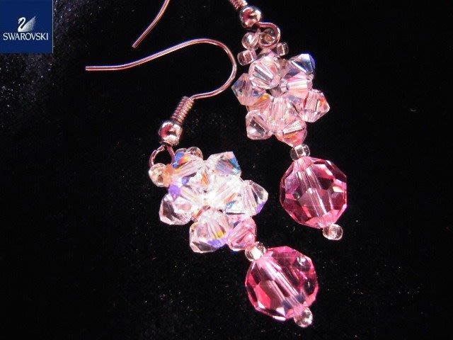 ※水晶玫瑰※ SWAROVSKI 地球珠水晶 耳勾式耳環(DD386)
