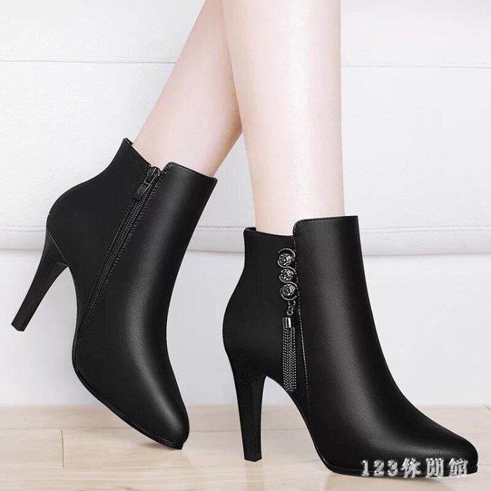 YEAHSHOP 中大尺碼高跟短靴 高跟鞋新款Y185