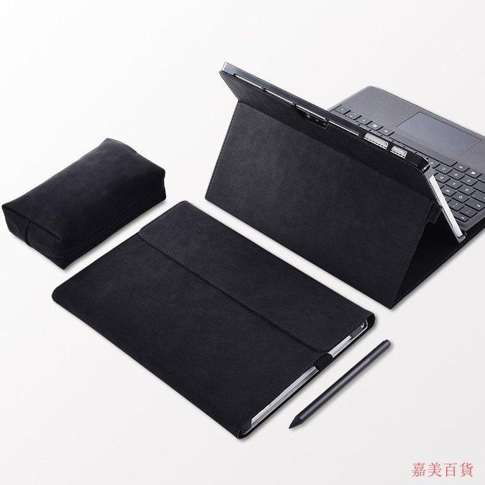 微軟surface pro6保護套pro5電腦殼pro4皮套12.3寸內膽包防摔配件 嘉美百貨