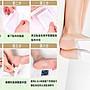女人我最大推薦~最新天然足貼!腳底貼布(80枚)~擁有SGS認證