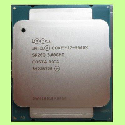 散裝ES CPU Intel I7 5960X不顯不超頻8核16線程3.0GHz主頻2011 X99