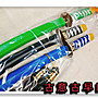 古意古早味 日本武士刀 (3支裝/大60公分x小42公分x附雙節棍22公分) 懷舊童玩 塑膠劍 玩具