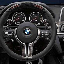 【樂駒】BMW 原廠 F06 F10 F12 F13 M5 M6 M Performance 二代 電子 方向盤 精品