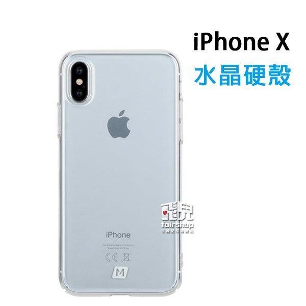 【妃凡】晶瑩剔透!APPLE iPhone X 5.8吋 手機保護殼 透明殼 水晶殼 硬殼 手機殼 保護殼 198
