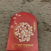 (已包平郵)BNP PARIBAS 法國巴黎銀行 花開富貴 得意 可愛 短利是封 $28一套 一套40個