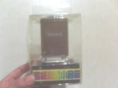 全新MUSIC 2022 攜帶式冷光立體聲小音箱** /適用電腦、MP3、MP4、i-Phone、i-POD