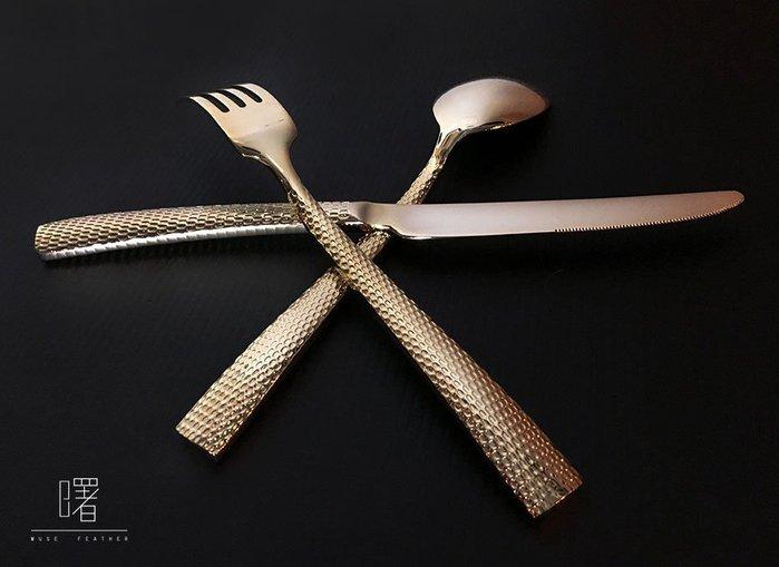 【曙muse】歐式精緻金質感餐具組 簡約亮面網紋造型 商店居家必選款 咖啡廳 民宿 餐廳 住家