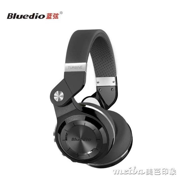 標配Bluedio/藍弦 T2 插卡收音摺疊無線藍芽耳機頭戴式電腦游戲耳麥DJ