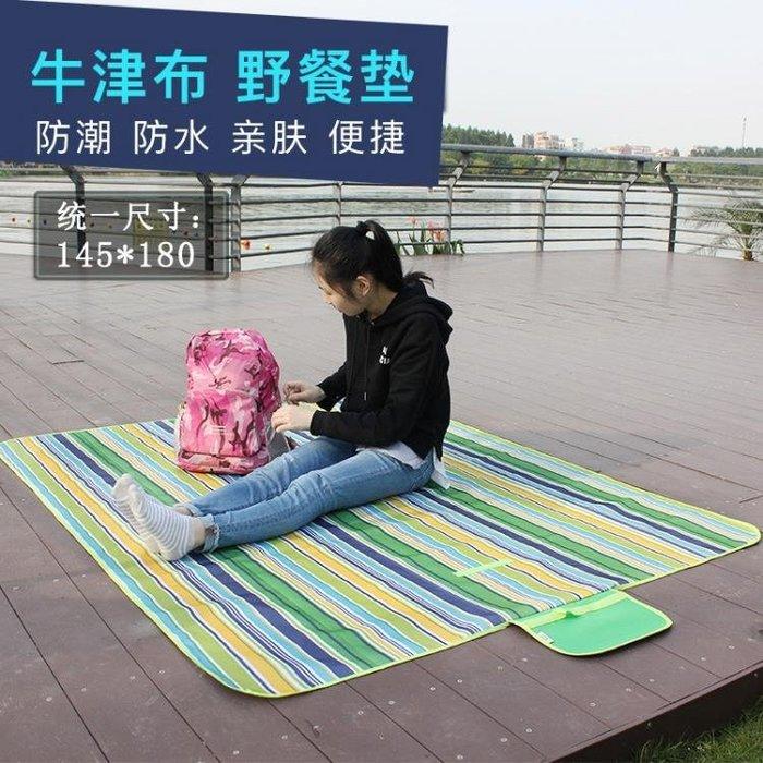 防潮墊地墊野餐墊戶外便攜防水野炊沙灘墊可摺疊墊子 NMS