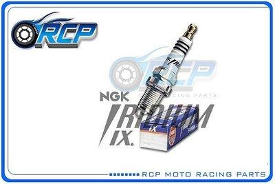 RCP NGK CR8EIX 銥合金火星塞 W800 W 800
