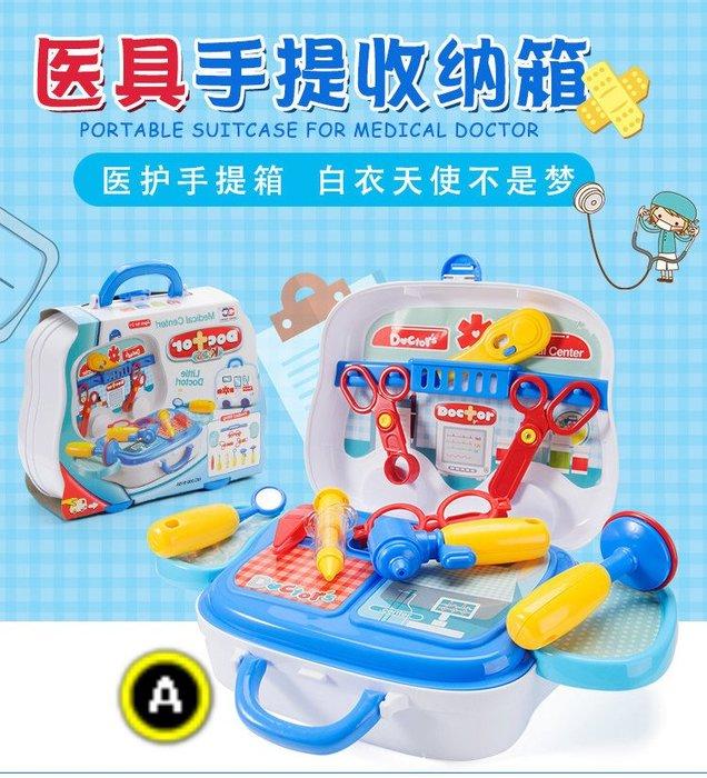 玩具伴家家酒 兒童醫生醫院女孩醫生箱寶寶打針醫院玩具_☆優購好SoGood☆