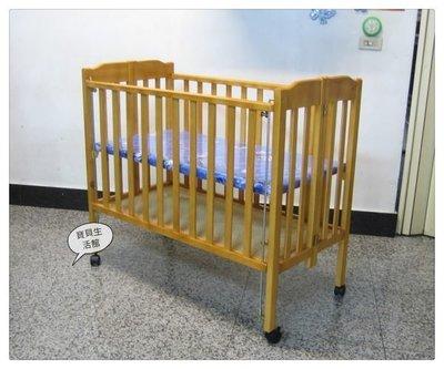 寶貝生活館☆Mother s Love折合式嬰兒床中床台灣製  限自取
