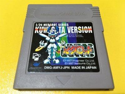 幸運小兔 GB遊戲 GB 徽章戰士 金屬機器人 鍬形蟲版 美達人 任天堂GameBoy主機 GBA、GBC 適用F2D4