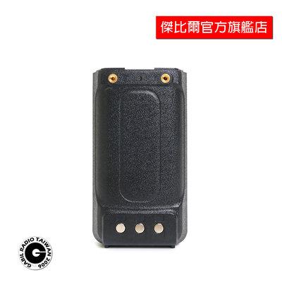 【中區無線電】Aitalk AT-1169A AT1169A 對講機原廠鋰電池 充電電池 2000mAh 含稅附發票