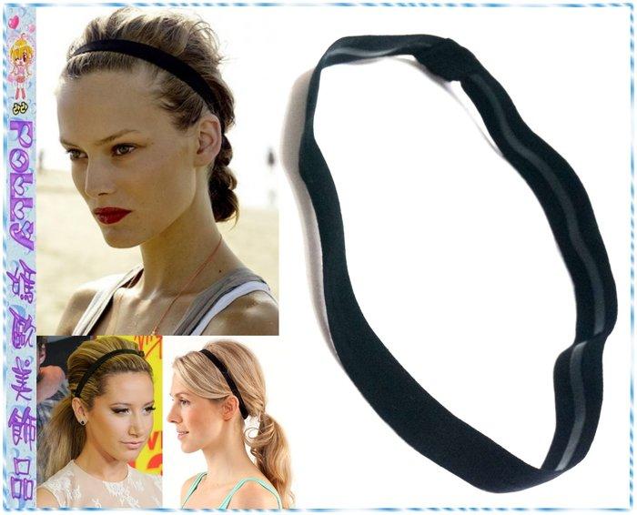 ☆POLLY媽☆手工製作內側止滑膠黑色彈性針織窄版髮帶~1.5、2cm二種寬度
