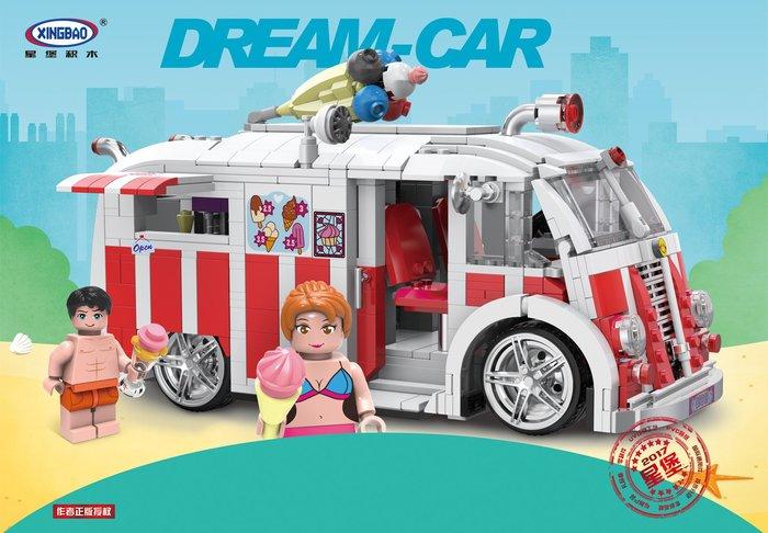 解憂zakka~ 積木兒童玩具冰淇淋車雪糕車售賣貨車小顆粒拼裝玩具xb-08004#玩具#積木