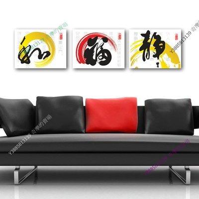 【50*50cm】【厚2.5cm】和福靜-無框畫裝飾畫版畫客廳簡約家居餐廳臥室牆壁【280101_387】(1套價格)