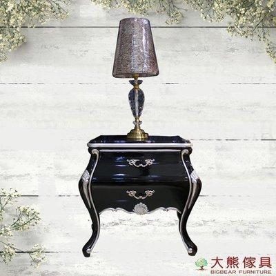 【大熊傢俱】樊迪 新古典床頭櫃 置物櫃 抽屜櫃 收納櫃 法式 儲物櫃 床邊櫃 另售床台