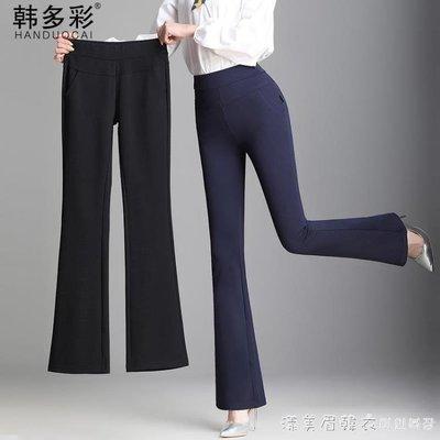 2019春季新款九分微喇叭寬鬆寬管褲高腰大碼OL職業工裝西裝褲長褲