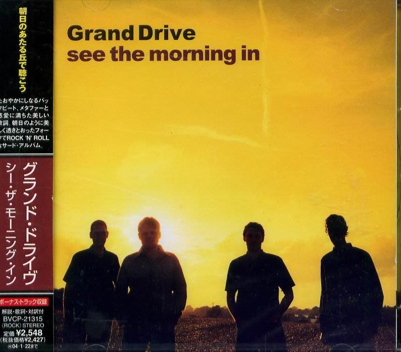 K - GRAND DRIVE - SEE THE MORNING IN - 日版 CD+1BONUS - NEW