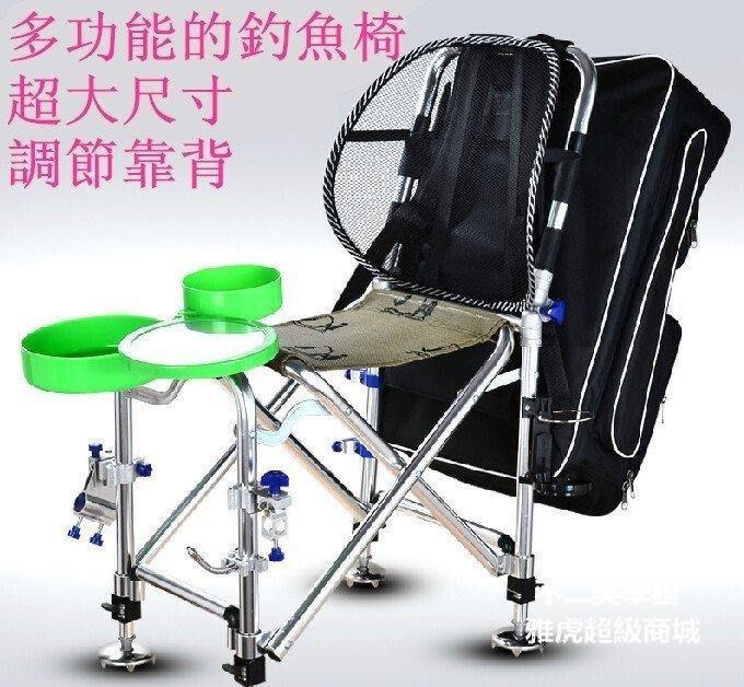【格倫雅】^防晃動多功能釣魚椅 釣椅 釣魚凳 全磁餌盤 180度折疊釣凳 可躺調177
