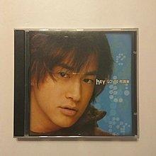 何潤東 Hey Lover CD