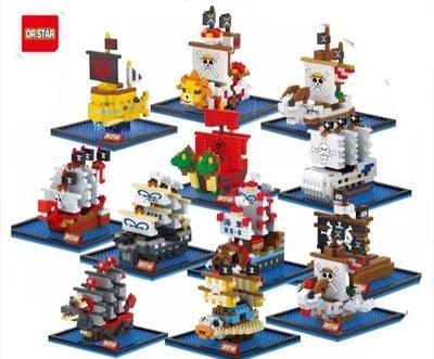 dr.star 積木 樂高 海賊王 航海王 Q版 船 梅莉號 千陽號 羅的 蛇姬 龍船(12款全套下標區)