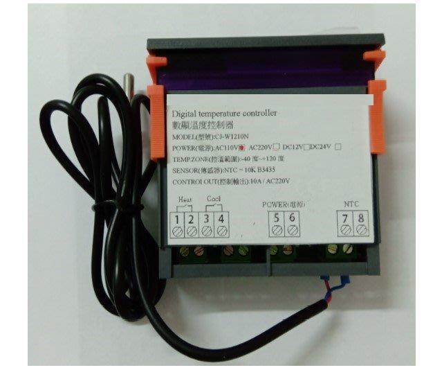 AC110V  AC220V DC12V 數顯溫度控制器 冷熱雙繼電器輸出