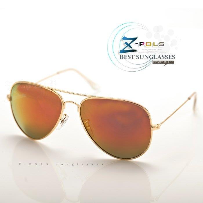 ※視鼎Z-POLS 名牌風格復古款※ 飛行員最愛 寶麗來頂級電鍍多層膜抗UV400偏光眼鏡,新上市!(紅彩多層膜電鍍)