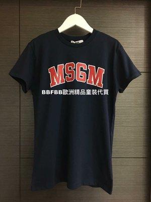 (各1件) MSGM [現貨男童12.14y粉專享運優] 深藍色logo短袖上衣 類許路兒款