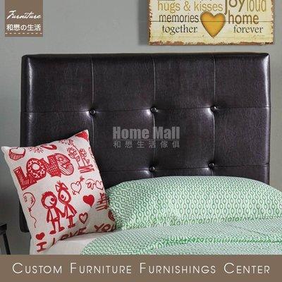 HOME MALL~美式系列簡約單人3.5尺床頭片(深咖啡色) $2800~(雙北市免運費)6N