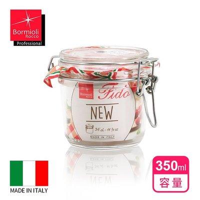 【義大利Bormioli Rocco】Fido玻璃圓型密封罐350ml 儲物罐/收納罐