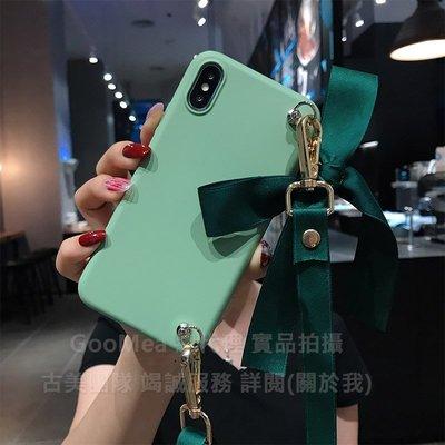 GooMea 2免運 Samsung三星 S6 S6 edge 斜背頸掛側背蝴蝶結手機套手機殼保護套 綠色 保護殼防摔套