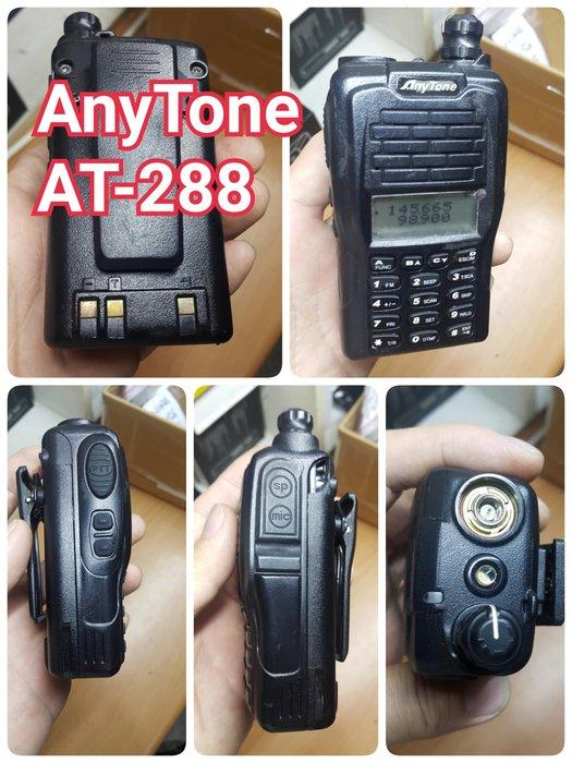 【手機寶藏點】免執照無線電 業餘機業務機 VHF(甚高頻) 對講機 AnyTone 鴻G
