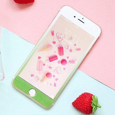 iPhone 7/7 Plus 漸層珠光鋼化玻璃保護貼 3D弧面 超薄軟邊 亮面 滿版 全包覆 全屏【SA Girl】