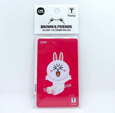 LINE Friends Cony T Money 兔兔韓國交通卡