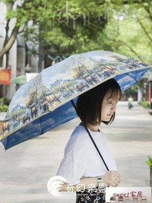 雨傘-歐美藍天白云創意復古雨傘雙層折疊韓國油畫遮陽傘太陽傘防紫外線-【sweet家居】