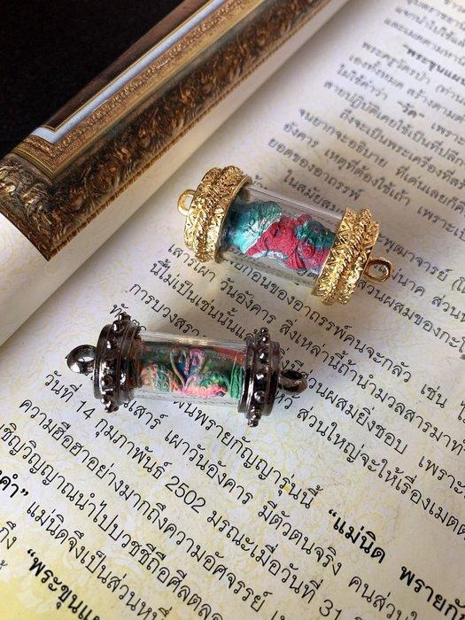還願 佛牌 泰國 蝶王 古巴吉士納 蝶牌 符管 手鏈 項鍊 桃花 鎖心 中大模 卷蝶
