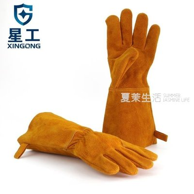 勞工手套 星工牛皮電焊加大手套 隔熱耐磨焊接 焊工勞保手套XMSH16076