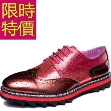 厚底休閒鞋-明星同款布洛克風街頭奢華男鬆糕鞋3色59s45[韓國進口][米蘭精品]