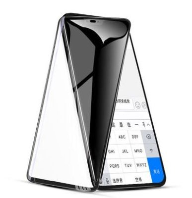 【3D曲面防窺】蘋果 iPhone11 iPhone 11 Pro Max 鋼化膜 保貼 螢幕保護貼 玻璃貼 貼膜