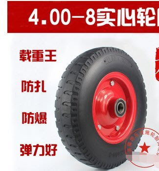 店長推薦 輪胎金良牌4.00-8加厚手推車輪胎 4.00--8電動車輪胎  4.80/4.00-8